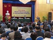 阮春福总理:计划投资部是国家经济的策划者