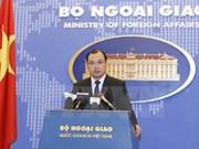 越南继续优先全面与深度融入世界经济