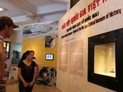 国家历史博物馆首次展出越南国家宝物(组图)