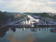 越南将把旅游业发展成为越南经济支柱产业