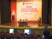 越南国家石油集团应致力超额完成2017年目标任务