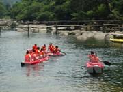 广平省拨出4.5万美元展开旅游宣传工作