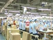 2017年1月越南吸引外资达14.23亿美元