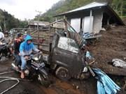印尼巴厘岛山体滑坡致12人死亡