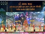 2017年老街—西北国家旅游年正式启动