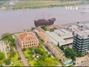 亚太经合组织第一次高官会即将在庆和省举行
