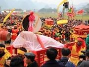 越南独特的那燕庙会(组图)