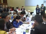 越日企业加强农业领域的合作