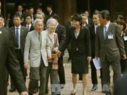 日本天皇和皇后与越南留日学生进行交流
