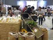 越南参加亚洲地区规模最大的国际咖啡与茶业展
