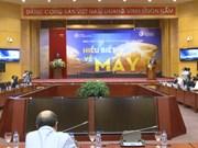 越南举行集会响应2017年世界气象日