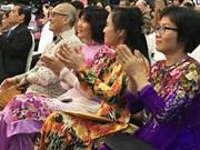 旅新越南知识分子将努力为国家发展事业贡献力量