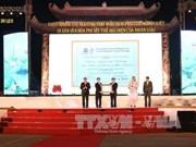 越南三府祀母信仰授予人类非物质文化遗产证书授证仪式(组图)