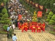 2017年越南雄王始祖祭祀活动在多地隆重举行