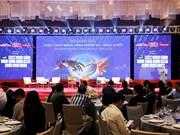 工业革命4.0论坛在河内举行