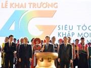 越南军队通信集团正式开通4G网络