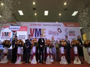200多家工业品牌企业参加2017年越南制造业博览会