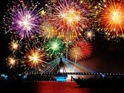 2017岘港国际烟花节正式开幕 烟花闪耀岘港夜空