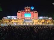 越南顺化古都遗迹保护中心接待游客量达100万人次
