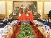 越南国家主席陈大光与中国国家主席习近平举行会谈(组图)