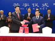 陈大光主席欢迎中国企业对科技含量高的项目进行投资