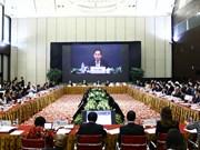 2017年亚太经合组织第二次高官会正式开幕(组图)