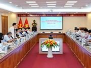 越通社领导会见2017-2020年任期越南驻外大使和代表机构首席代表(组图)