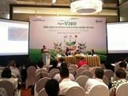 市场动荡为调整农业结构和生产方式提供良机