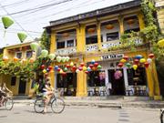 会安古城跻身全球最值得一去的22个小城镇名单