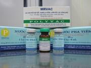 越南成功生产麻疹麻风联合疫苗