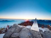 沙巴和番西邦峰被列入东南亚10大登山目的地榜单