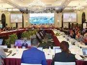 亚太经合组织可持续旅游高级政策对话会开幕
