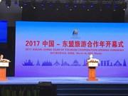 中国与东盟各国加强合作促进旅游业可持续发展