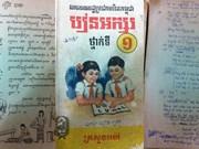 柬埔寨语培训班兴起  有助于推进两国友好合作