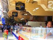 西贡珠宝街——西贡传统珠宝村的新面貌