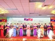 2017年越老贸易博览会在老挝首都万象开幕