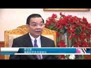 2017年全球创新指数报告出炉   越南国际排名急剧上升
