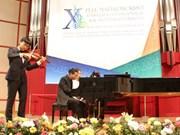 """越南小提琴""""神童""""在柴可夫斯基国际青少年音乐比赛获佳绩"""