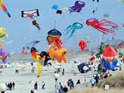 2017年岘港风筝节举行在即