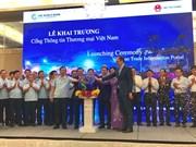 越南贸易信息门户网站正式上线运行