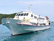 高速客船投运 减少了陆地到昆岛的时间