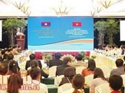 胡志明市加大对老挝中部地区的投资力度