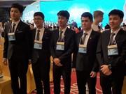 越南学生在2017年国际奥赛中获得史上最佳成绩