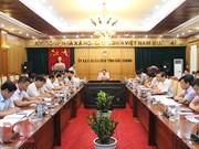 北江省努力打造旅游亮点  进一步推动旅游业发展