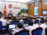 越南政府总理阮春福主持召开政府7月份例行会议