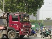 越南噪声污染未得到适度关注