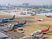 政府对新山一国际机场扩建方案提出意见