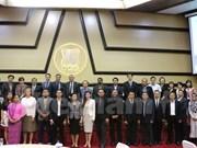 越南参加东盟信息与传媒对话会