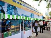 胡志明市首条摊贩街正式投入运营