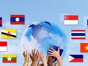 致力于建设一个可持续发展的东盟经济体